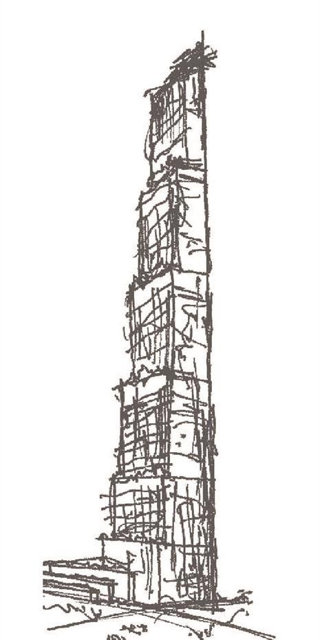 sketch of Expo City 5 - CG Tower