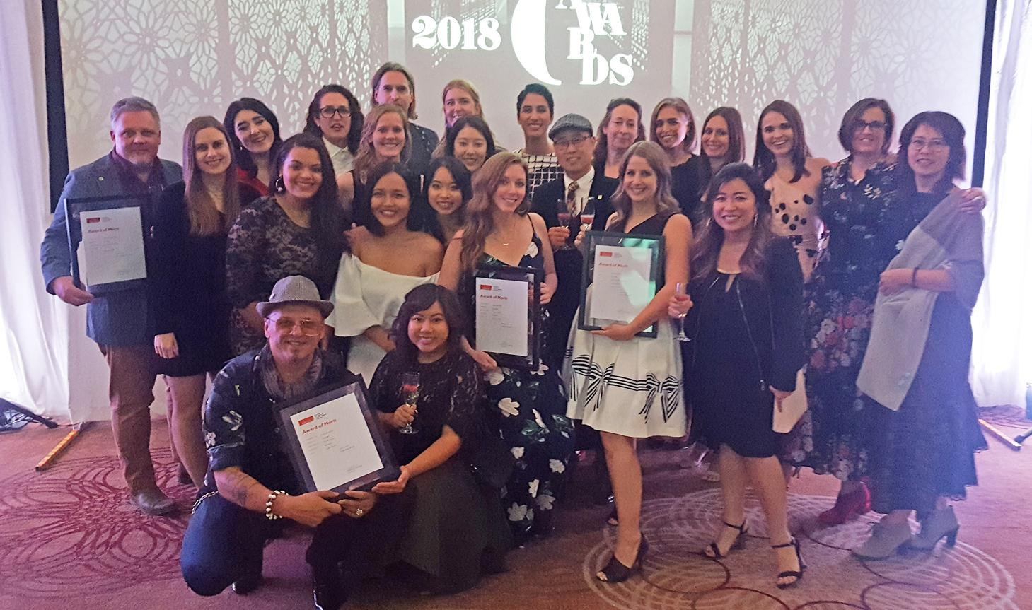 the Quadrangle Interiors team at the ARIDO Awards 2018